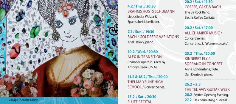 Calendar of Events: February 2016