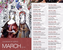 Calendar of Events: March 2016