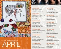 CALENDAR OF EVENTS: APRIL 2016