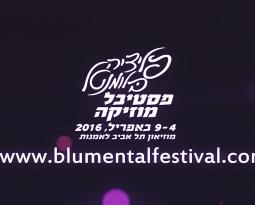 Felicja Blumental Festival Promo 2016